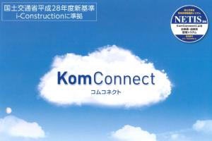KomConnect